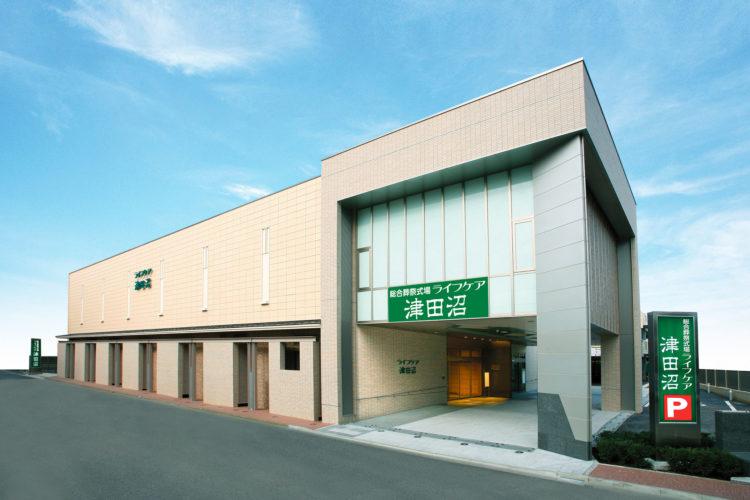 総合葬祭式場ライフケア<br>津田沼</br>