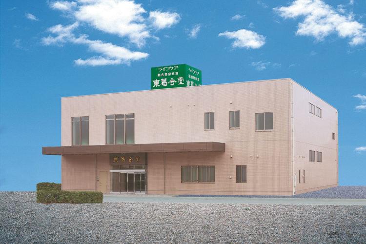 総合葬祭式場ライフケア<br>東葛会堂</br>
